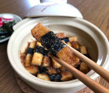 """Khuôn đậu quấn rong biển kho tộ – Braised """"fishy"""" Tofu"""
